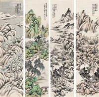 山水 (in 4 parts) by xu chi