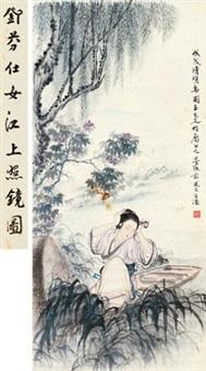 仕女江上照镜图 立轴 纸本 by deng fen