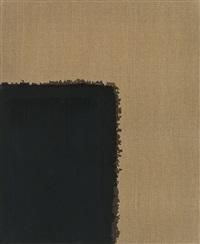 untitled by yun hyong-keun