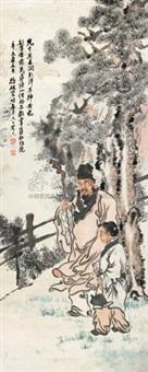 人物 by xu yan