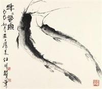年年有余 by jiang mingxian
