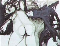desnudo de espalda by julio martinez howard