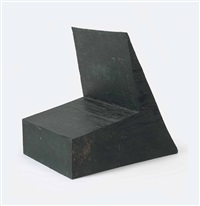 device to hold a box at a slight angle by bruce nauman