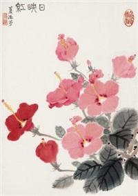日映红 (red flower) by xiao shufang