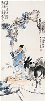 figure script by liu dan