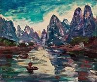 1988 桂林山水 by jiang ruikeng