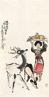 佳节献果 by cheng shifa