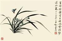 莺啼蝶舞 by ali leigong