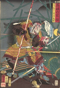 yamamoto kansuke nyūdō dokisai with a severed head (from six select heroes (eiyū rokkasen)) by utagawa kuniyoshi