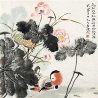 荷塘鸳鸯 by jia guangjian