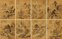 拟古山水 (album of 8) by tang dai
