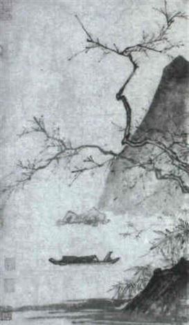 fisherman by ma yuan