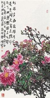 满群芳 by jia bohong