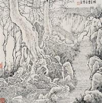 根 镜心 水墨纸本 by li xiaoke