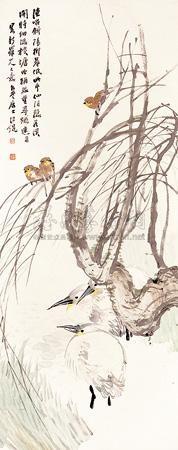 渔唱斜阳柳叶低 by wang kun