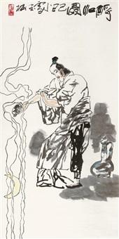 酹江图 by bai desong