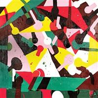 figurative composition by filiz azak
