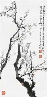墨梅 by li daoxi