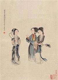 仕女图 by xu cao
