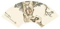 罗汉 (buddha) by zhao haogong and luo genzhai