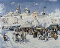 promenade by sergei yakovlevich dunchev
