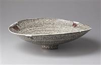 large poem bowl by rupert spira
