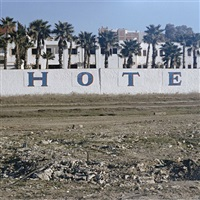 hotel ahlen, tanger (from iris tingitana series) by yto barrada