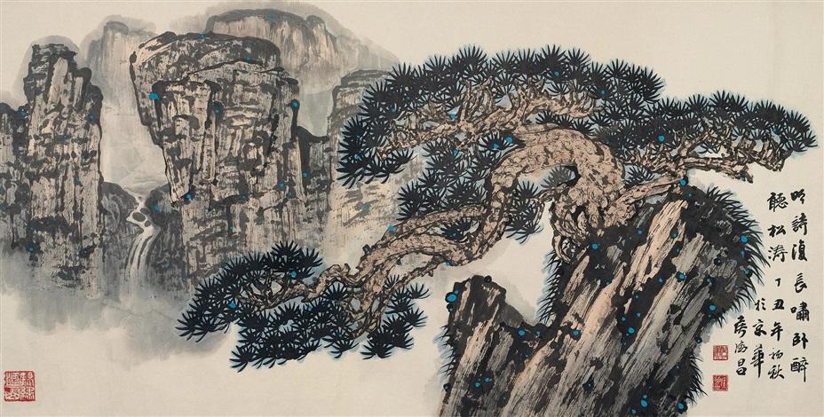松树岩石 by hou dechang