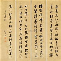行书四屏 (calligraphy) (in 4 parts) by jiang guodong