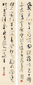 草书 七言诗 (seven-character poem in cursive script) (2 works) by chen peiqiu