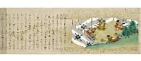 junirui gassen (the battle of the twelve animals) by anonymous-japanese (18)