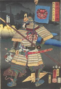 onikojima yataro kazutada (from six select heroes (eiyū rokkasen)) by utagawa kuniyoshi