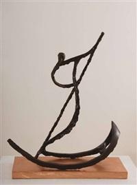 boat by anas al alousi