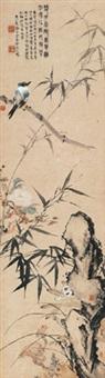 竹石幽雀 立轴 设色纸本 (birds, bamboo and rock) by various chinese artists