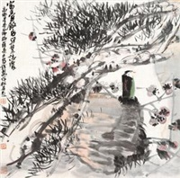 花鸟 by xu liming, xue liang and gao dexing