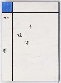 mondrian nevado con figuritas de brueghel (diptych) by boris viskin