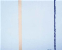 white fire i by barnett newman
