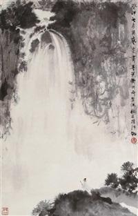 傅抱石倚仗观瀑图 by fu baoshi