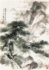 松石图 by huang dacong