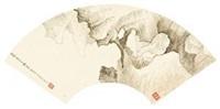 石岩罗汉 (buddha and rock) by zhao haogong and luo genzhai