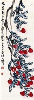 大吉利 by qi liangchi