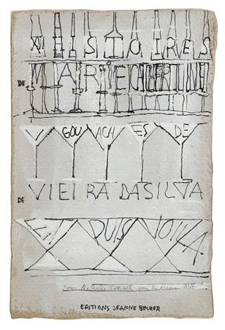 et puis voilà projet de couverture by maria helena vieira da silva