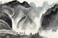 牧羊图 by xu qinsong
