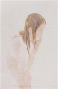 香 by xu hualing