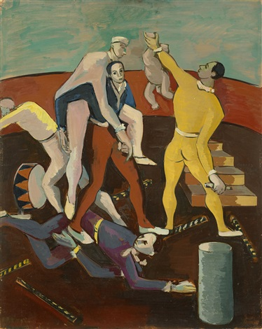 wounded harlequin by endre nemes