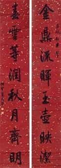 行书八言联 (couplet) by zeng guofan