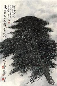 苍松图 by li xiongcai