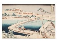 boat bridge in sano by katsushika hokusai