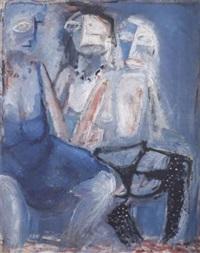 three girlfriends by asim abu-shakra