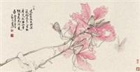 遥想春风 by liang yu